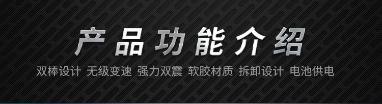 产品功能介绍.jpg