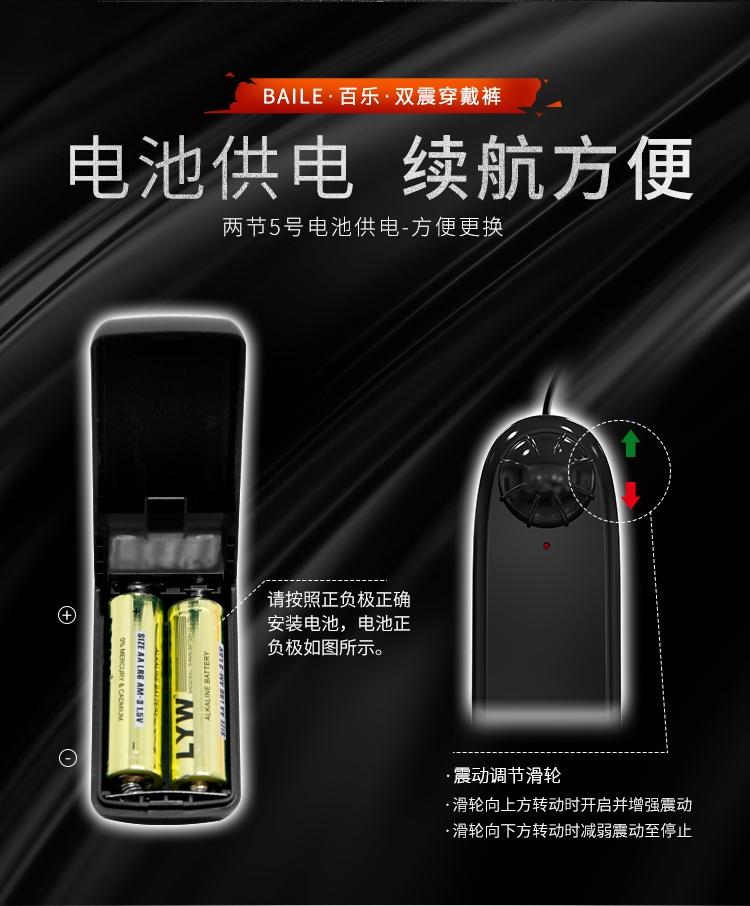 电池供电 续航方便.jpg