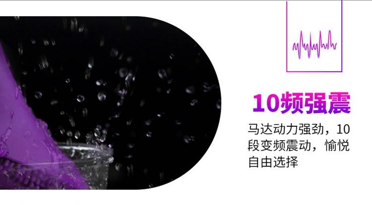10频强震.jpg