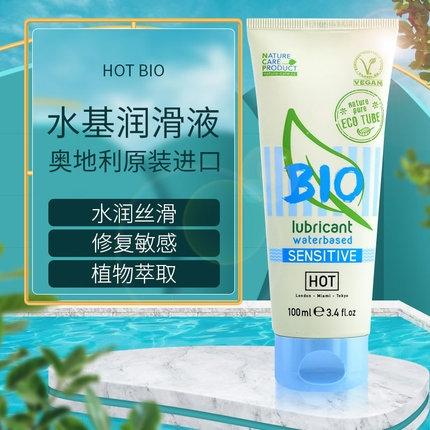 PRORINO BIO 水基润滑液滋润私处性用品提升房事快感情趣用品