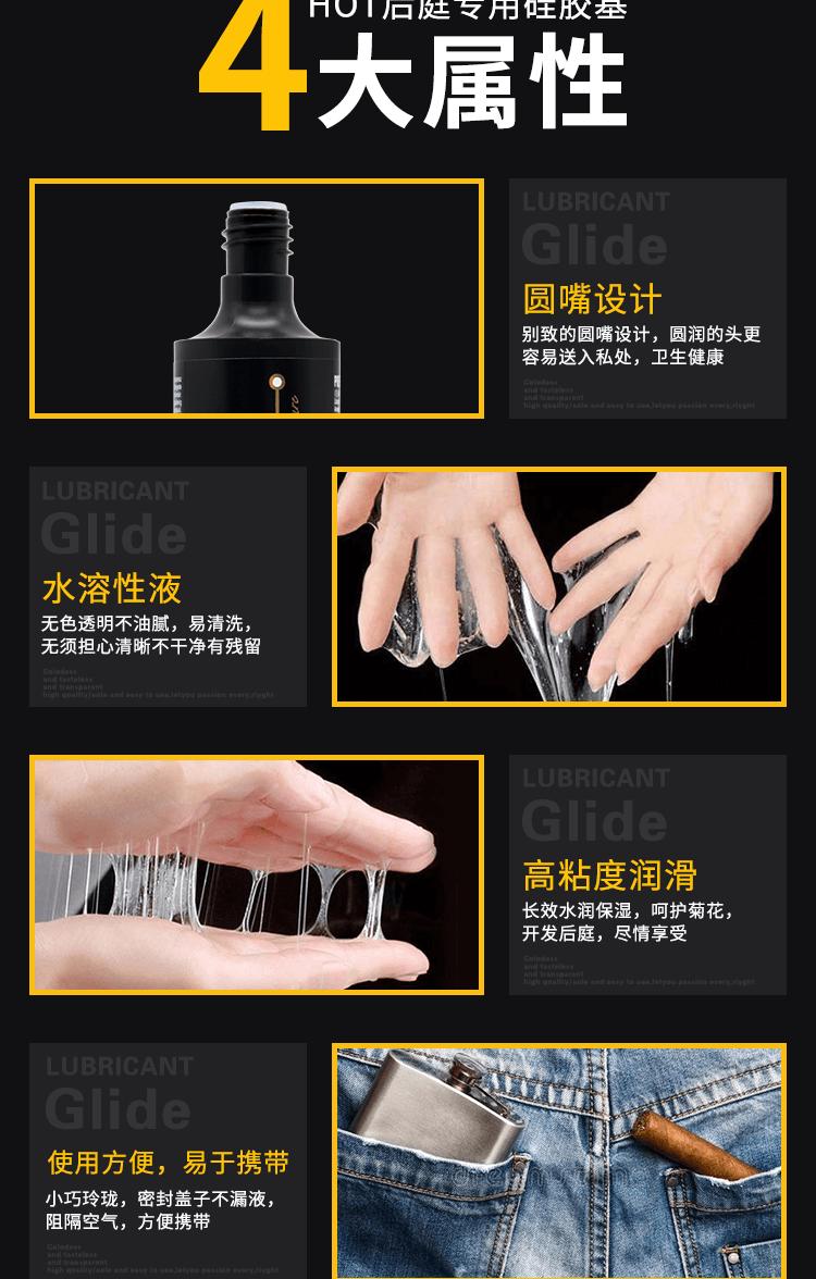 润滑液4大属性.png