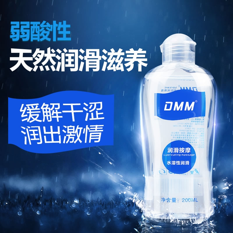芦荟弱酸房事水溶性滋润按摩剂油(剂)